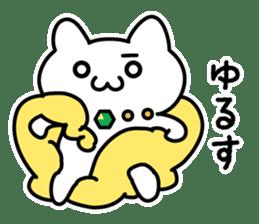 Moody cat sticker #2126119