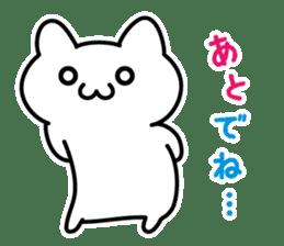 Moody cat sticker #2126123