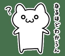Moody cat sticker #2126124