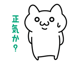 Moody cat sticker #2126125
