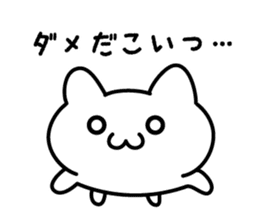 Moody cat sticker #2126126