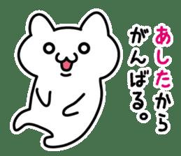 Moody cat sticker #2126129