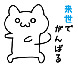Moody cat sticker #2126130