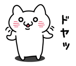 Moody cat sticker #2126131