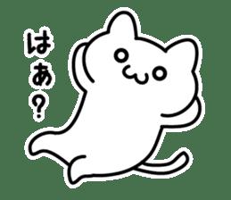 Moody cat sticker #2126132