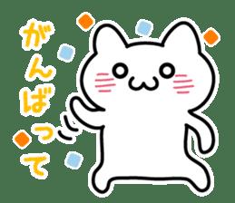 Moody cat sticker #2126137