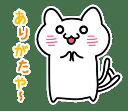Moody cat sticker #2126140