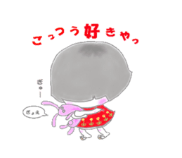 Sensyuu girl sticker #2126422