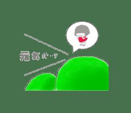 Sensyuu girl sticker #2126423