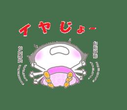 Sensyuu girl sticker #2126424