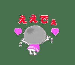 Sensyuu girl sticker #2126427