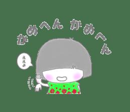Sensyuu girl sticker #2126430