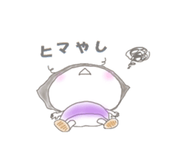 Sensyuu girl sticker #2126431