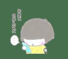 Sensyuu girl sticker #2126436