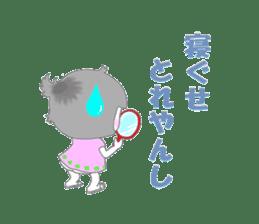 Sensyuu girl sticker #2126451