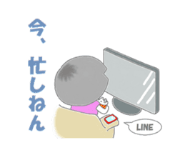 Sensyuu girl sticker #2126457