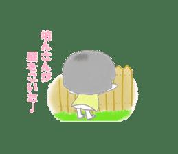 Sensyuu girl sticker #2126458