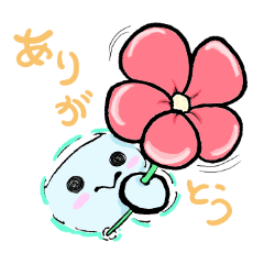 A mischievous ghost