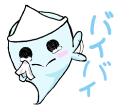 A mischievous ghost sticker #2127306