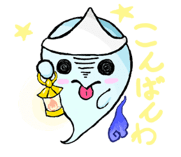 A mischievous ghost sticker #2127307