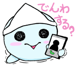 A mischievous ghost sticker #2127311