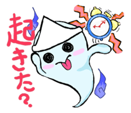 A mischievous ghost sticker #2127323