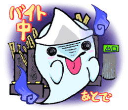 A mischievous ghost sticker #2127326