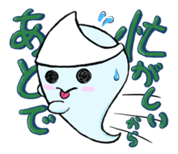 A mischievous ghost sticker #2127327