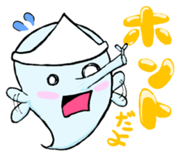 A mischievous ghost sticker #2127329