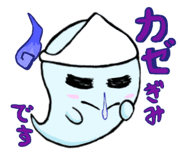 A mischievous ghost sticker #2127332