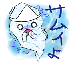 A mischievous ghost sticker #2127339