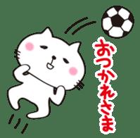 Crazy Soccer CAT sticker #2127824