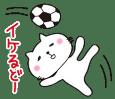 Crazy Soccer CAT sticker #2127825