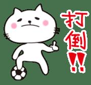 Crazy Soccer CAT sticker #2127826