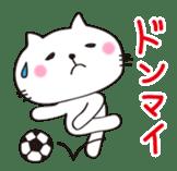 Crazy Soccer CAT sticker #2127828