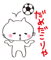 Crazy Soccer CAT sticker #2127833