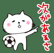 Crazy Soccer CAT sticker #2127836