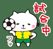 Crazy Soccer CAT sticker #2127847