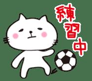 Crazy Soccer CAT sticker #2127848