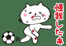 Crazy Soccer CAT sticker #2127849