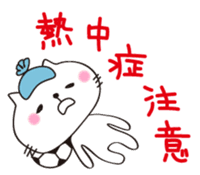Crazy Soccer CAT sticker #2127850