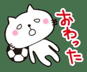 Crazy Soccer CAT sticker #2127851