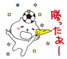 Crazy Soccer CAT sticker #2127855