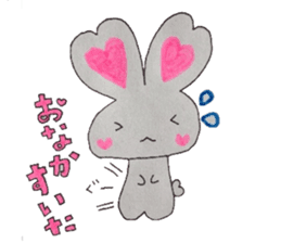 Love bunny sticker #2128199