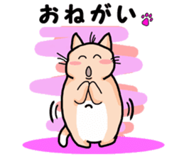 Playful cat. (KoiTaro) Family sticker #2128313