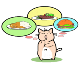 Playful cat. (KoiTaro) Family sticker #2128314