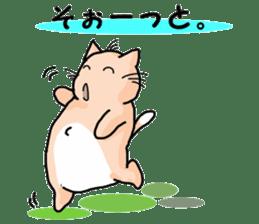 Playful cat. (KoiTaro) Family sticker #2128321