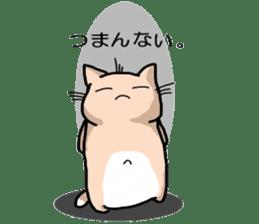 Playful cat. (KoiTaro) Family sticker #2128322