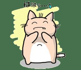 Playful cat. (KoiTaro) Family sticker #2128323