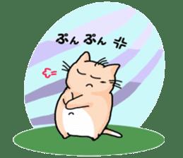 Playful cat. (KoiTaro) Family sticker #2128324